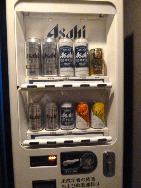 I really wanted a cold beer after my long sweaty ride from the airport.  I was taunted by this vending machine on the floor of my hotel...which I could not use because I had no small bills and it did not take credit cards.  Grrrr...