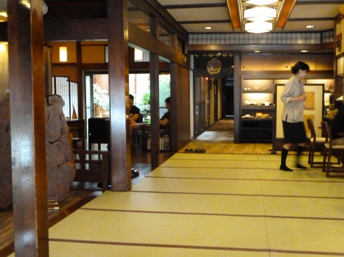 "You usually encounter a sort of Japanese version of a ""mud room"" when you come in.  It's a place to take off your evil dirty street shoes before you step on the pristine tatami mat in your socks."